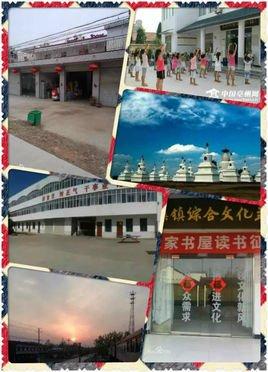安徽省亳州市涡阳县店集镇下辖村