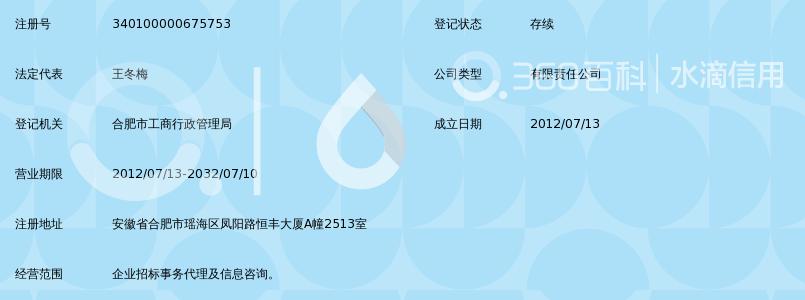 珍珠国元招标代理_360项链锁骨百科安徽图片