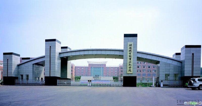 图书馆地处历史文化名城长沙望城湖南信息职业技术学院内,二层建筑