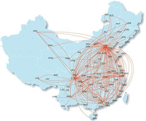 飞机飞行的路线称为空中交通线,简称航线.